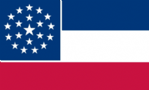 MISSISSIPPI (NEW) - 5 X 3 FLAG